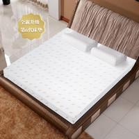 考拉海购黑卡会员:PARATEX 泰国天然乳胶床垫 150*200*5cm