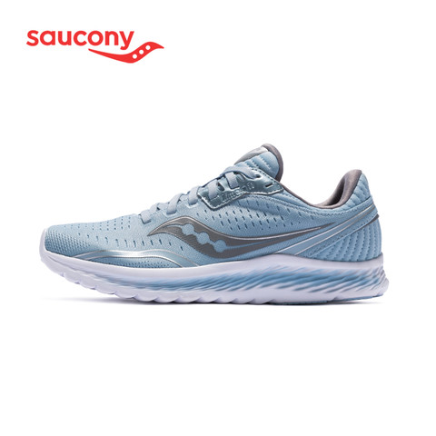 Saucony 索康尼 KINVARA菁华11 S10551-20 女士潮流跑鞋