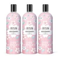 活力28 樱花香氛柔顺剂 950g*3瓶