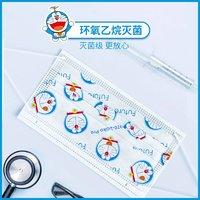 88VIP:超亚 哆啦A梦一次性儿童医用口罩 50片灭菌型