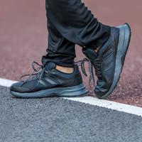adidas 阿迪达斯 ROCKADIA TRAIL FW3738  男士运动跑步鞋 *2件