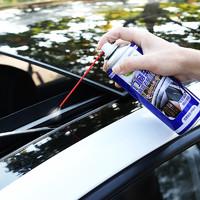 汽车门窗车窗润滑剂