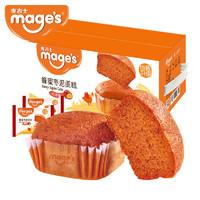 mage's/麦吉士 蜂蜜枣泥蛋糕 960g