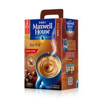 MAXWELL HOUSE 麦斯威尔 咖啡特浓三合一 100条