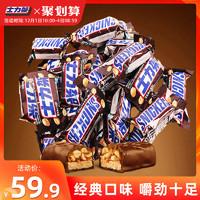 士力架花生夹心原味巧克力休闲零食小吃巧克力散装1000g([原味散装500g+燕麦380g桶装]、巧克力)