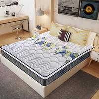 5日0点:SLEEMON 喜临门 魔方 乳胶弹簧床垫 180*200*25cm