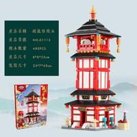 移动专享:XINGBAO 星堡积木 迷你唐朝积木 长安朱雀街 镇远坊