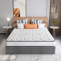 5日0点:SLEEMON 喜临门 私语 邦尼尔整网弹簧床垫 1.8m