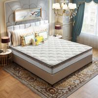 5日0点:SLEEMON 喜临门 森睡 竹炭泰国天然乳胶黄麻床垫 180*200*27cm