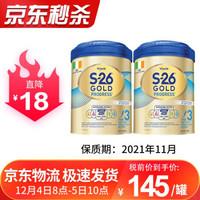 港版惠氏(wyeth)金装S26婴幼儿配方牛奶粉 900g 3段 1-3岁 *2件