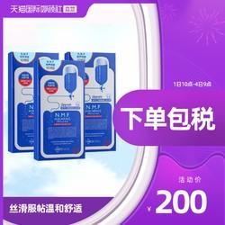韩国Mediheal美迪惠尔水库针剂面膜补水10片*3套装保湿清洁低敏