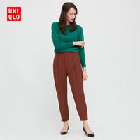 UNIQLO 优衣库  429600  女装花式束脚裤