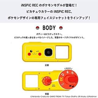 佳能iNSPiC REC 系列 相机,皮卡丘主题