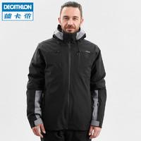 迪卡儂滑雪服男女新款防水防風保暖單板雙板滑雪裝備滑雪衣WEDZE1(XL、男士黑色)