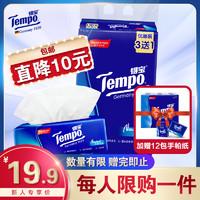 得宝(Tempo)抽纸4层90抽4包加手帕纸12包