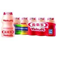 Yakult 养乐多 活性乳酸菌饮品 100ml*5瓶
