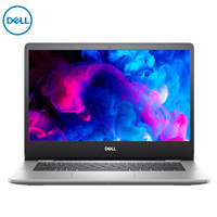 百亿补贴:DELL 戴尔 灵越5000 14英寸笔记本电脑(i7-1065G7、8GB、256GB、MX230)
