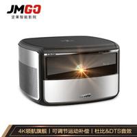 12.12预售:JmGO 坚果 X3 4K投影仪