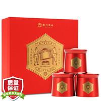 京东PLUS会员 : 徽六 绿茶 瓜片红六礼盒装 280g *2件