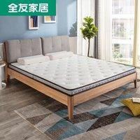 5日0点:QuanU 全友 105115 3D环保椰棕床垫 1.8m