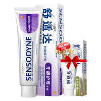 舒适达 牙龈护理牙膏套装 (100g×1+赠便携装50g×1) *6件