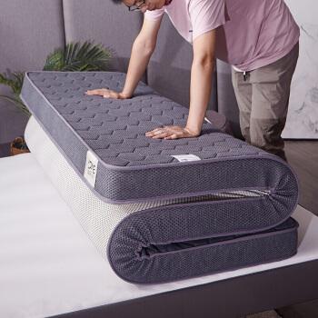 移动端、移动专享 : 流川枫 乳胶立体加厚耐压床垫 90*200*10cm