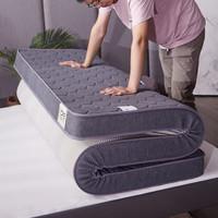 移动端、移动专享:流川枫 乳胶立体加厚耐压床垫 90*200*10cm