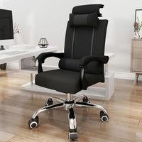 移动专享:米囹 家用电脑椅 黑色