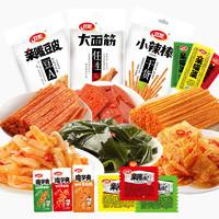 WeiLong 卫龙 辣条零食大礼包 559g