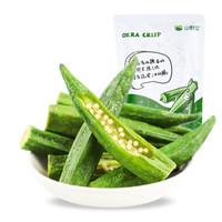 山野里 即食蔬菜脆片 50g*4袋