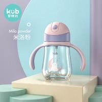 KUB 可优比 宝宝重力球学饮杯 240ml