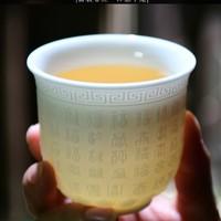 厨什汇 脂玉功夫茶杯 多款可选
