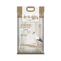 88VIP:鄱阳湖  茉莉香米   5kg *3件