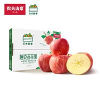 农夫山泉 农夫鲜果 阿克苏苹果 15个装 果径约75-79mm *5件