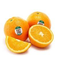NONGFU SPRING 农夫山泉 17.5°橙 赣南脐橙 5kg