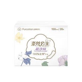 全棉时代 PurCotton 奈丝公主 超净吸系列亲肤超薄护垫150mm 20片/盒 *19件