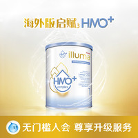 海外版启赋illuma惠氏hmo+升级1段小罐0-6月新生婴幼儿奶粉350g