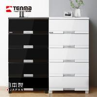 tenma天马株式会社日本进口Fits镜面豪华柜衣服抽屉式塑料四五层(1个、P5504(陶瓷白))
