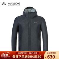 巍德(VAUDE)户外运动男款防水透湿冲锋衣防风透气徒步旅行外套1119165 VAUDE黑 M *2件