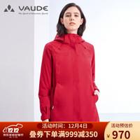 巍德(VAUDE) 户外运动女款棉内胆三合一防水透气抗寒保暖冲锋衣1228060 番红 S