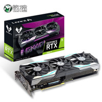 MAXSUN 铭瑄 GeForce RTX3060Ti iCraft OC 8G 显卡 8GB