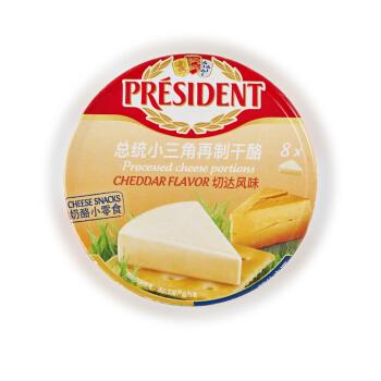 总统(President)总统小三角再制干酪(切达风味)140g *10件