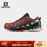 萨洛蒙(Salomon)男款 户外运动稳定舒适透气耐磨减震登山徒步鞋 XA PRO 3D v8