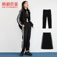 韩都衣舍2020秋新款韩版女装拼接两件套宽松显瘦休闲运动套装魭(S、黑色A)