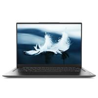 7日0点:Lenovo 联想 YOGA 13s 2021款 13.3英寸笔记本电脑(i5-1135G7、16GB、512GB、2.5K、雷电4)