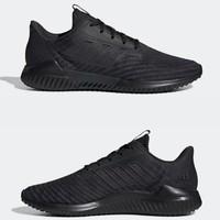 10日0点、超值双12、凑单品:adidas 阿迪达斯 climacool 2.0 m 男款跑步鞋