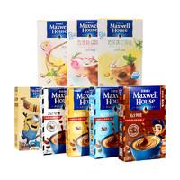 麦斯威尔 三合一速溶特浓原味咖啡 百香蜜桔7条