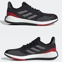 10日0点、超值双12:adidas 阿迪达斯 PULSEBOOST HD GUARD 男士运动鞋