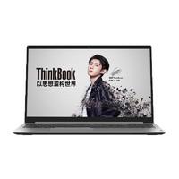 百亿补贴:ThinkBook 14 酷睿版 2021款 14英寸笔记本电脑(i5-1135G7、16GB、512GB、100%sRGB)