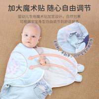 俞兆林婴儿睡袋抱被新生儿防惊跳襁褓包巾春秋冬季初生宝宝防踢被子婴儿包被新生儿用品